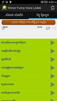 Khmer Funny Voice (Joke) screenshot 2