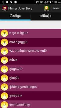 Khmer Joke Story screenshot 4