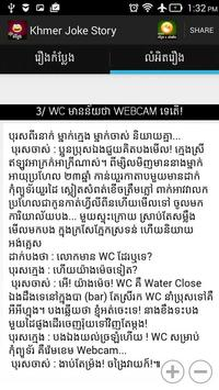Khmer Joke Story screenshot 5