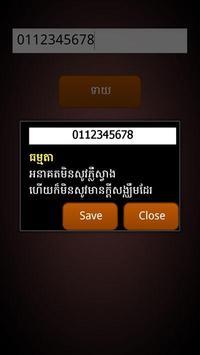 Khmer Phone Number Horoscope Plakat