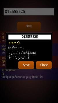 Khmer Phone Number Horoscope syot layar 1