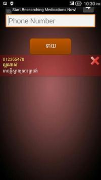 Khmer Phone Number Horoscope Ekran Görüntüsü 2