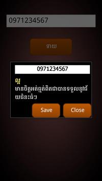 Khmer Phone Number Horoscope syot layar 7
