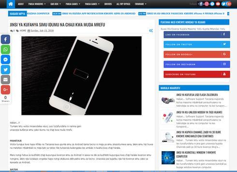 Software Support Tanzania screenshot 6