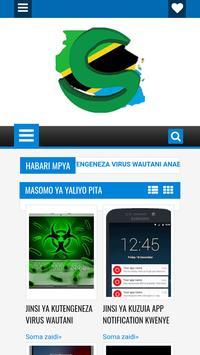 Software Support Tanzania screenshot 1