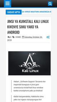 Software Support Tanzania screenshot 3