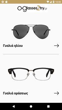 Glasses2Try poster