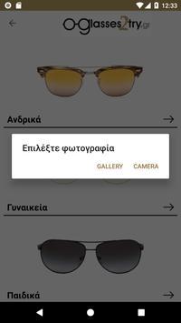 Glasses2Try screenshot 2