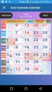 Kannada Calendar 2019 - ಕನ್ನಡ ಕ್ಯಾಲೆಂಡರ್ screenshot 3