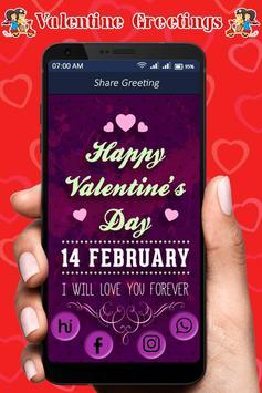 Valentine Greeting Card : Love Greeting Card screenshot 4