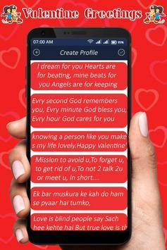 Valentine Greeting Card : Love Greeting Card screenshot 1