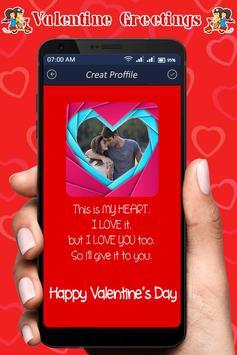 Valentine Greeting Card : Love Greeting Card screenshot 2
