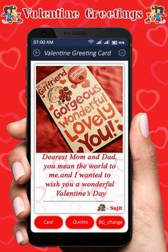 Valentine Greeting Card : Love Greeting Card screenshot 3