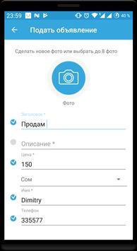 Alga.kg screenshot 2