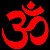 Gayatri Mantra On Home Screen icon