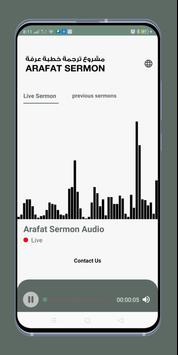 Arafat Sermon screenshot 1