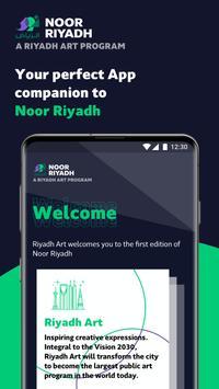 Noor Riyadh poster