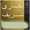 Sahih Bukhari Urdu+Eng+Arabic