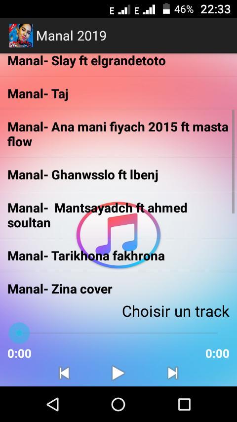 MANAL TÉLÉCHARGER BAN MUSIC KOULCHI