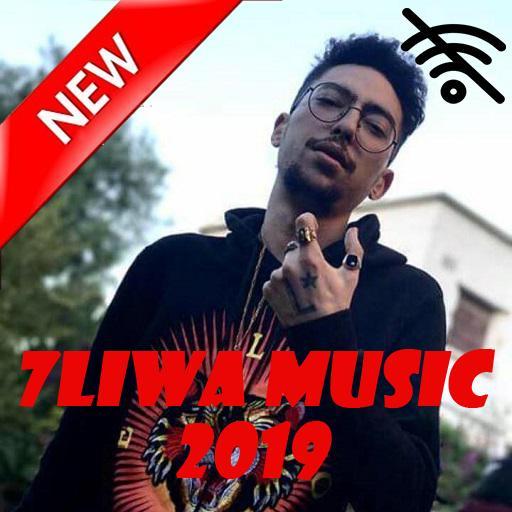 TÉLÉCHARGER MUSIC 7LIWA NARI