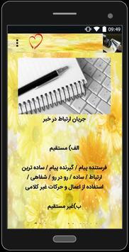 كارگاه آموزش خبرنگاري poster