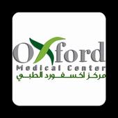 Oxford Medical Centre LLC icon