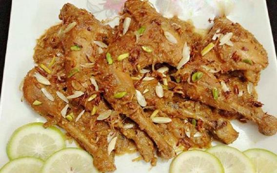 Roast of chicken screenshot 1