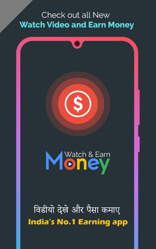 Daily Earn Money : Watch Video Daily Earning App for Android