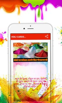 Holi Photo Frame/Editor/Wish/Greeting/Wallpaper screenshot 1