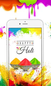 Holi Photo Frame/Editor/Wish/Greeting/Wallpaper screenshot 5