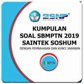 Soal SBMPTN Soshum Saintek 2019 OFFLINE icon