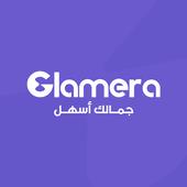 Glamera Coupons icon