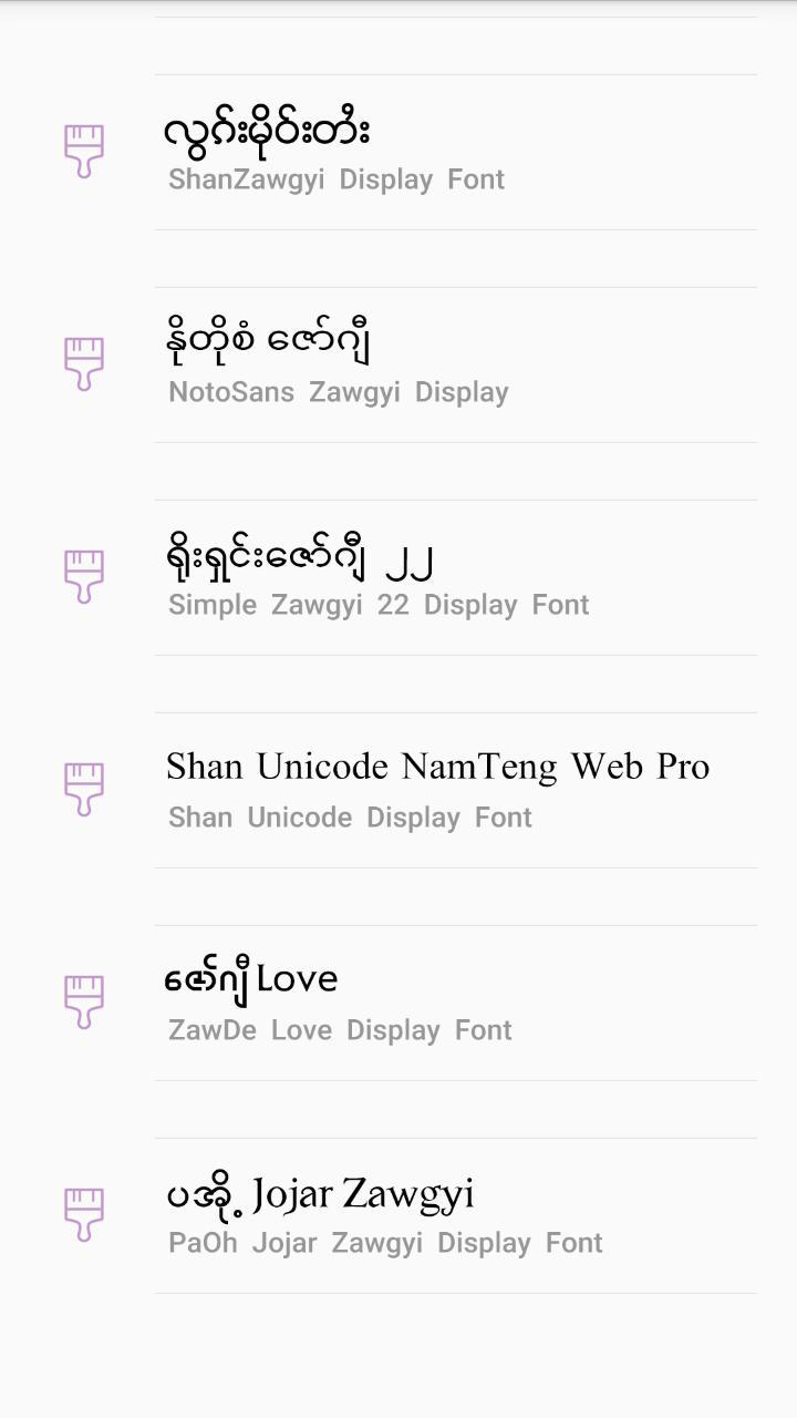 TTA SAM Myanmar Font 7 for Android - APK Download
