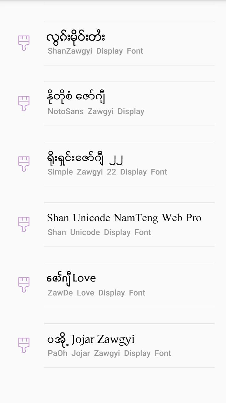 TTA SAM Myanmar Font 8 for Android - APK Download