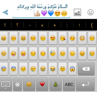 Decoration Text Keyboard screenshot 3