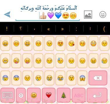 Decoration Text Keyboard screenshot 1