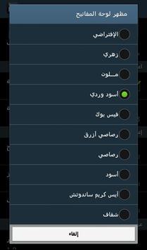 Decoration Text Keyboard screenshot 7