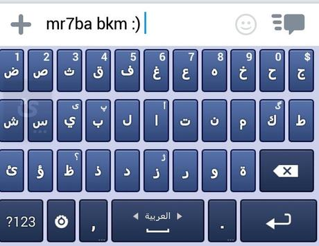 Decoration Text Keyboard imagem de tela 4