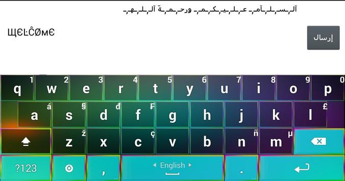 Decoration Text Keyboard imagem de tela 5