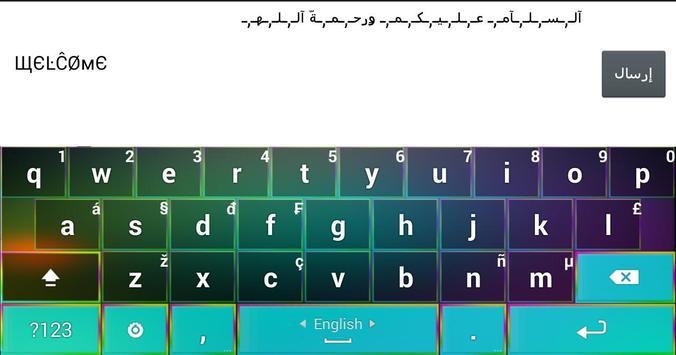 Decoration Text Keyboard screenshot 5