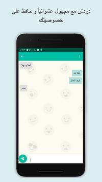 VentMeet screenshot 1
