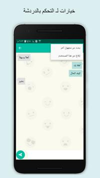 VentMeet screenshot 2