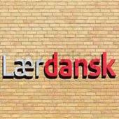 آموزش زبان دانمارکی icon