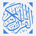 Holy Quran: MP3 Audio offline & Read Tafsir
