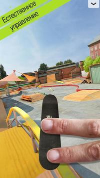 Touchgrind Skate 2 постер