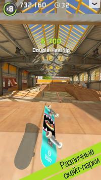 Touchgrind Skate 2 скриншот 2