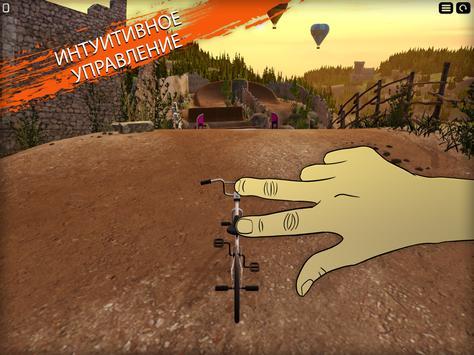 Touchgrind BMX 2 скриншот 4
