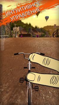 Touchgrind BMX 2 постер
