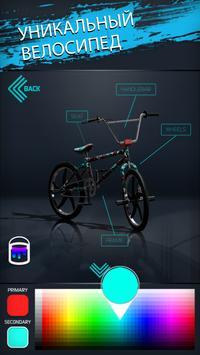 Touchgrind BMX 2 скриншот 1