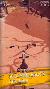 Touchgrind BMX 2 скриншот 2